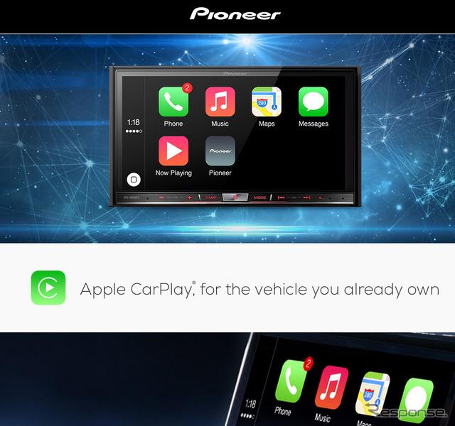 Pioneer (WEB site)