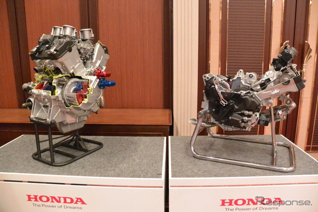 Honda motorcycle technical forums