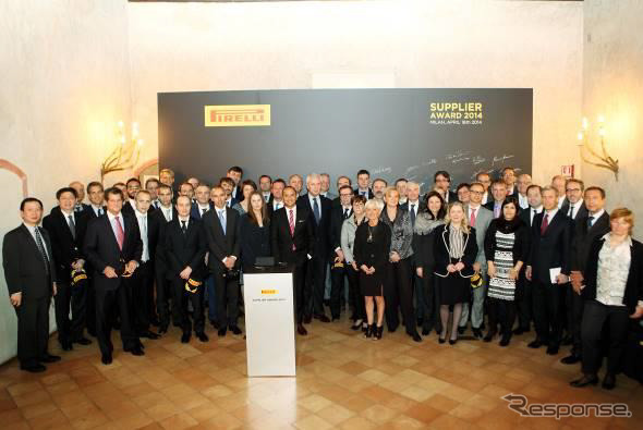 Pirelli & Supplier Awards 2014