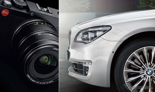BMW x Leica competition