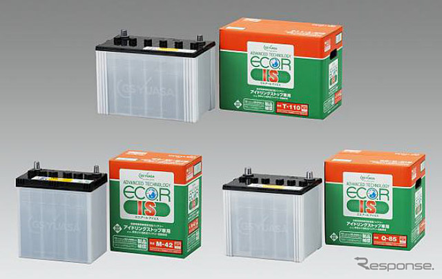 "GS Yuasa idling dedicated passenger car battery ""ECO... R IS ' reference image"