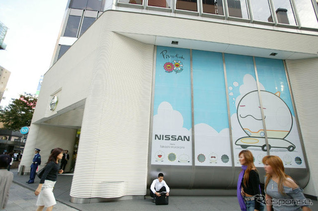 Nissan Ginza Gallery Hall