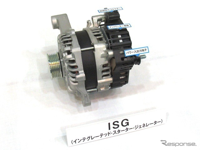 ISG works as a starter motor, alternator, motor assisted