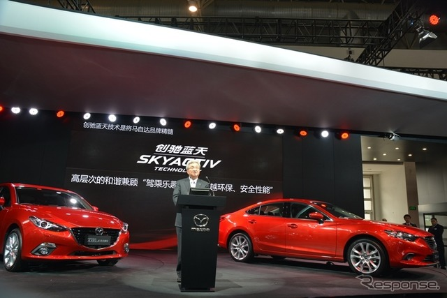 Beijing Motor Show: Mazda announces the ATENZA and AXELA as expansion of the China manufactured SKYACTIV line up.