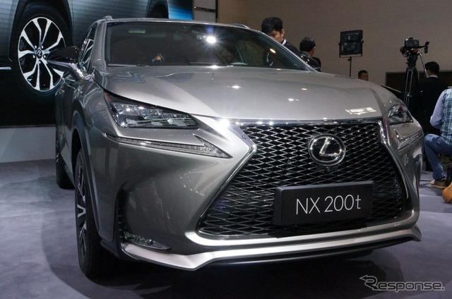 2014 Beijing Motor Show Lexus