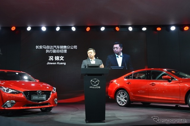 [Beijing Motor Show 14: China Mazda6 3 generations together sold during the is the reason? … Listen to Vice President of Mazda China