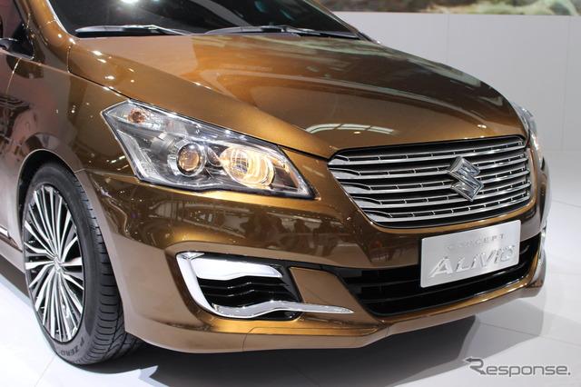 2014 Beijing Motor Show: Suzuki and Alivio concept