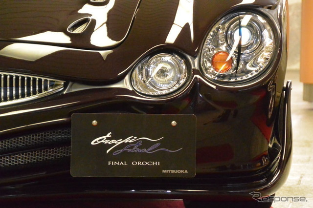 Orochi Mitsuoka Motors final