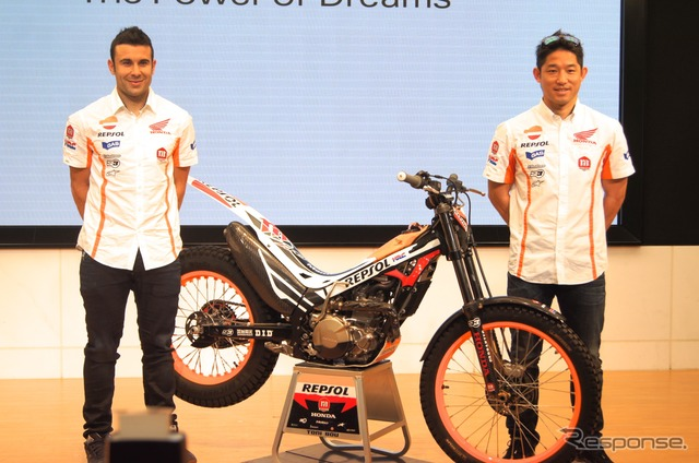 Trial World Championship No. 2 against Japan Grand Prix public press conference