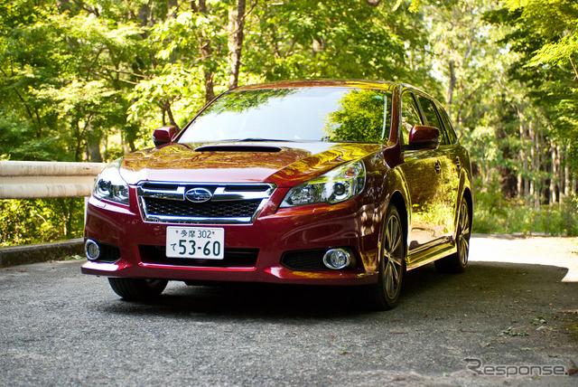 Subaru Legacy Outback 2.5i EyeSight Package