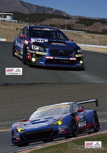 SUBARU WRX STI and SUBARU BRZ GT300 2014 models