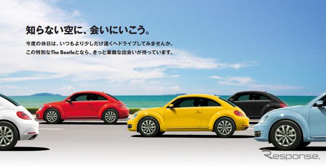 El viaje del escarabajo VW