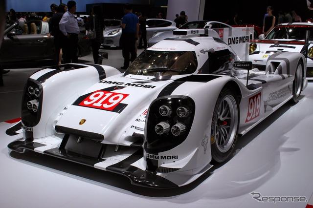 Porsche hybrid 919 (Beijing Motor Show 14)