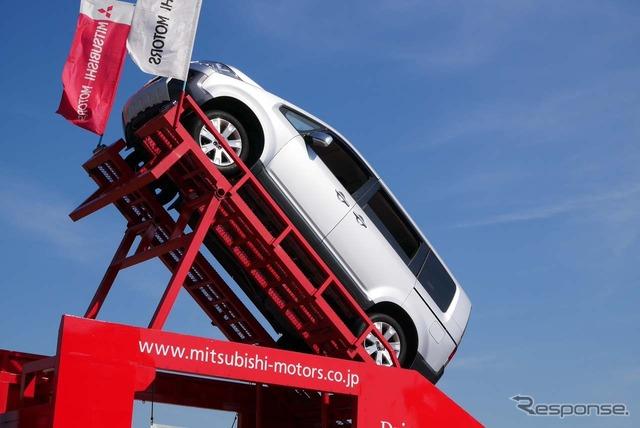 Federica: D5 4WD escalado pasajero Kit experiencia evento (imagen de referencia)