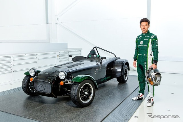 -Dream caterham, Kobayashi Kamui limited edition