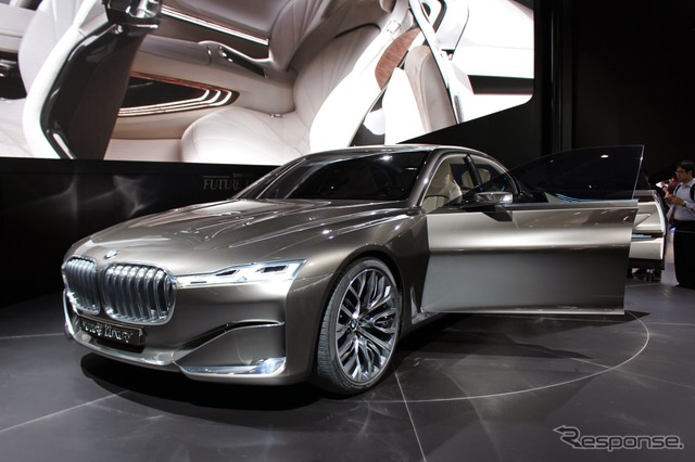 BMW vision future luxury (Beijing Motorshow 14)