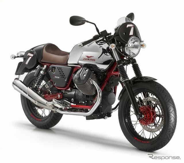 แข่ง Moto guzzi V7
