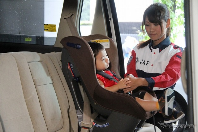 Child seats (reference image)