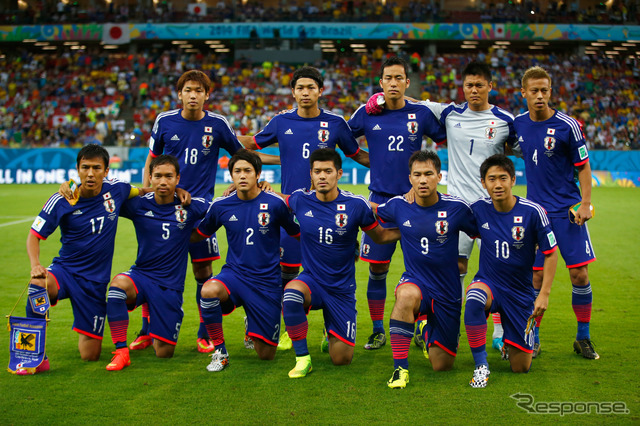 Japan National Soccer (World Cup)