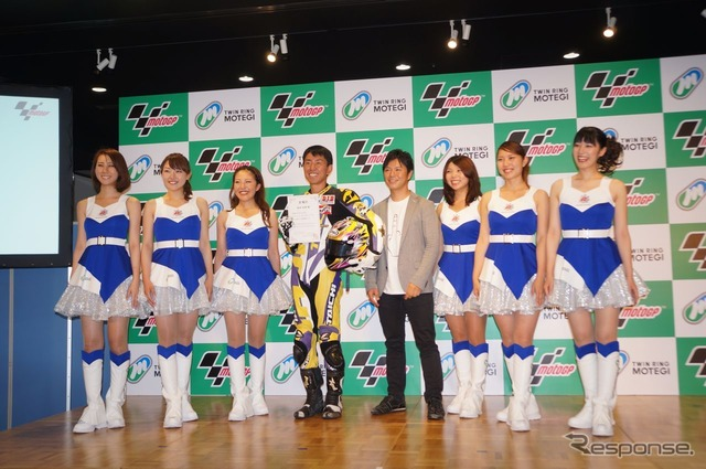 Twin Ring Motegi Motegi in Moto GP Japan GP will be held on October 10-12, PR event
