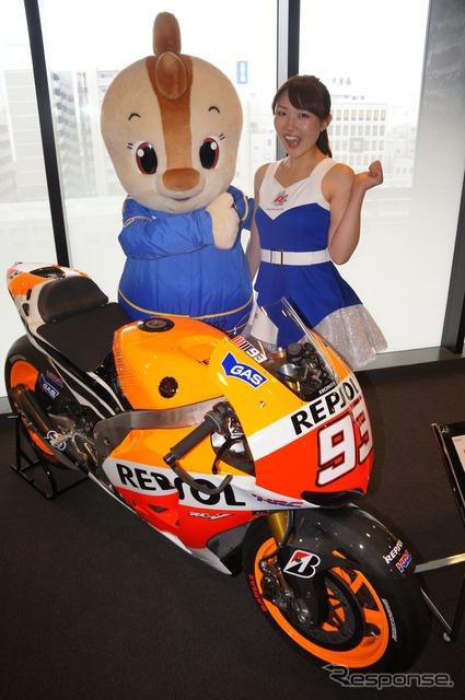 เหตุการณ์ญี่ปุ่น Moto GP GP PR