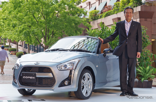 Daihatsu announced 19, Copen new light open sports car Photo's コペンローブ and President of Mitsui Masanori