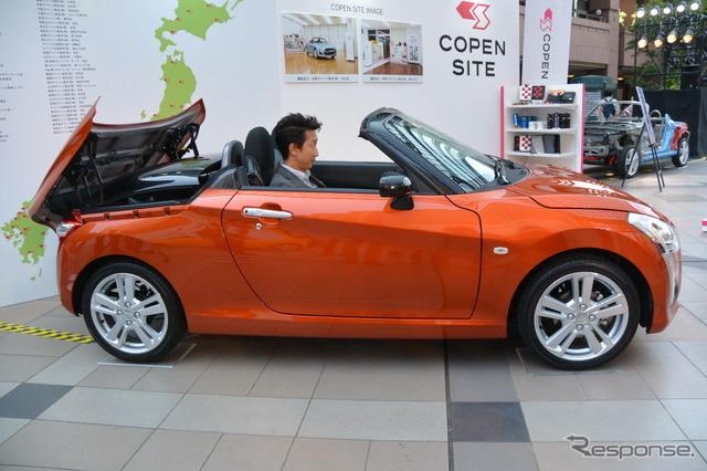 Daihatsu industrial new Copen meeting