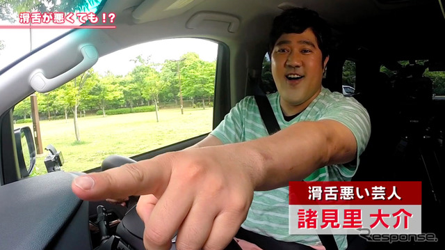 Mr. comedians and moromi Kitasato University ( Fujitsu ten-TRY the conversation Navigator )