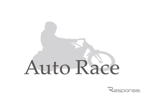 เราพบว่าในการศึกษาไปแข่งขันรถยนต์การใช้รถยนต์แข่งรถภาพสาธารณะ JKA EV (オートレースロゴ)