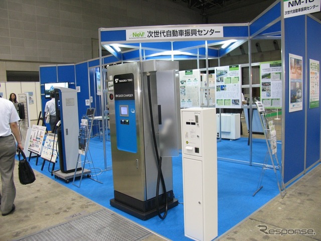 Toko Takaoka EV quick Chargers have combined metered billing system with a slim 20kW型