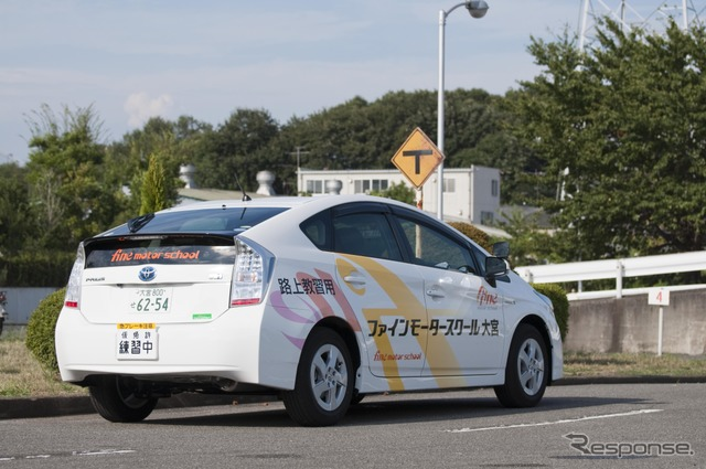 Automobile driving school Aida Hajime is 6/29 than graduates fuel consumption tracking research projects announced