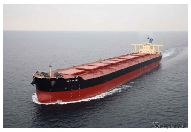 "250000 ton type ore transport carrier ""NSU PRIDE."