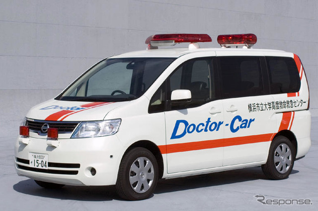 Effectiveness of Yokohama City University, doctor car with Nissan