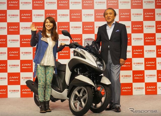ยามาฮ่าเปิดตัว AT ล้อสามแรกของบริษัทจักรยานตรี MW125 พรสวรรค์ Oshima ยูโกะเพ (ซ้าย) และวิลโลว์ ยามาฮ่