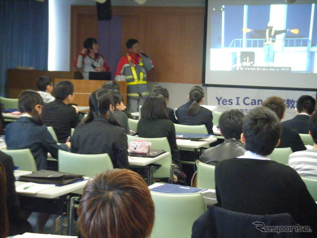 Yes, I can in the past held aviation classroom