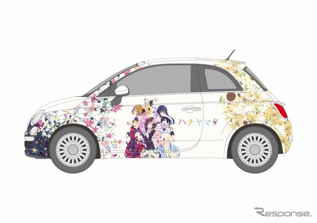 Fiat 500 in the 'ハナヤマタ' motif decoration