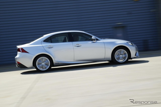 Lexus IS Executive Edition