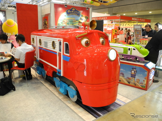 Train motif 'chuggington' exhibited by fun factory dome