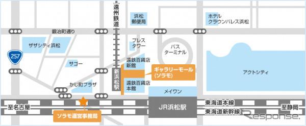 Bikes Hamamatsu Festival, venue access