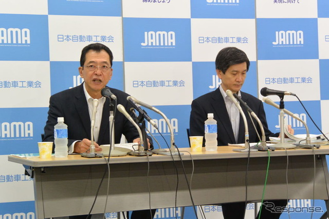 Japan Automobile Manufacturers Association briefing