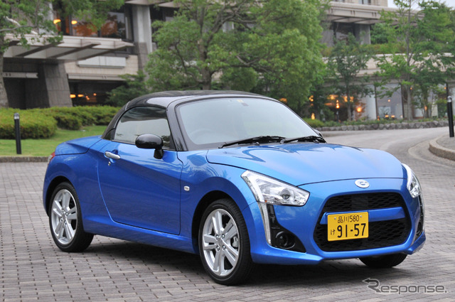 And the Daihatsu Copen robe MT