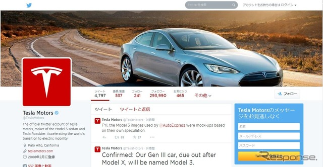 Tesla Motors 3 EV car name model 3 and acknowledged official Twitter
