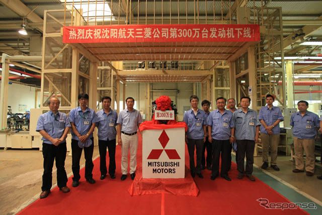 Cumulative production of Shenyang aerospace Mitsubishi engine achieved based on 3 million