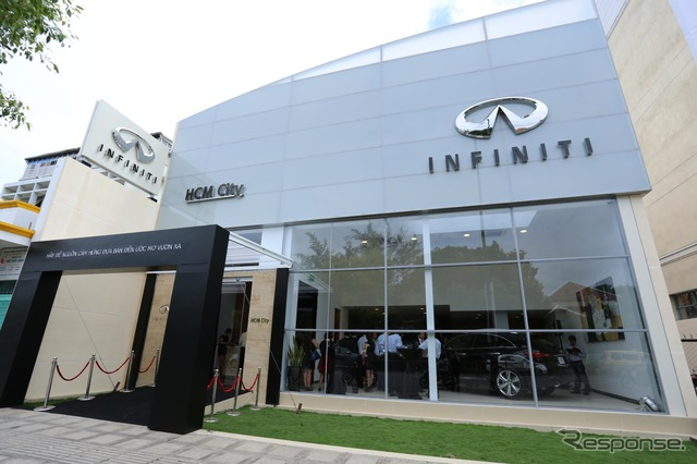 Viet Nam's first dealership, Infiniti Center which opened in Ho Chi Minh City
