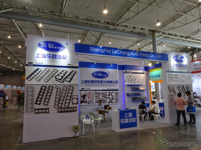China Chengdu City International Auto parts & aftermarket services show ( CAPAS )