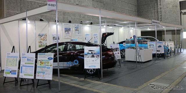 Sewerage exhibition ' 14 Osaka