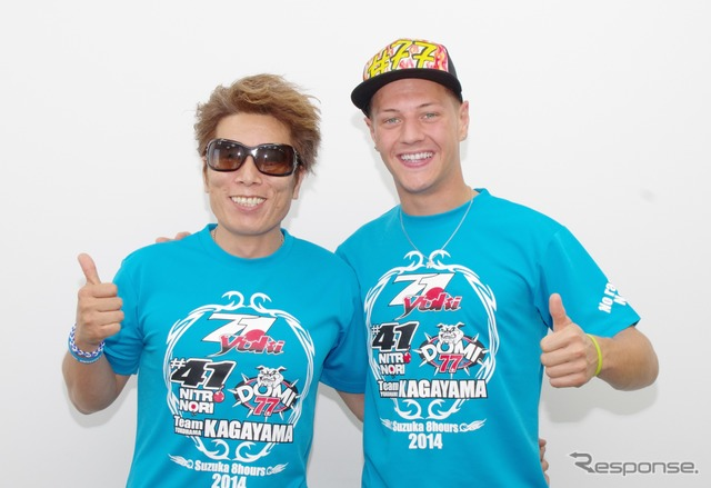 Suzuka 8 resistance to compete チームカガヤマ Kagayama full Minister cum Squad (left) and Dominique aegerter player (right) came to the editorial responses to