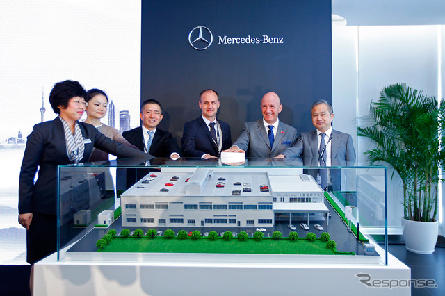 Mercedes-Benz have opened in Shanghai, China's training center