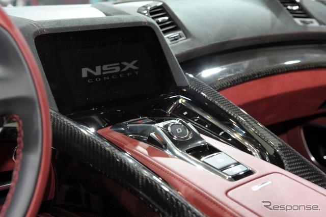 Honda NSX concept at 2013 Tokyo Motor Show