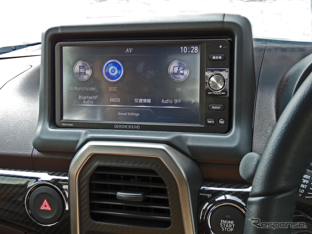 "Use the ' audio installation for upgrade pack "","" DIATONE SOUND. NAVI ""combines"